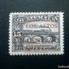 Sellos: GUATEMALA , YVERT Nº 250 * CHARNELA , 1930. Lote 89631472