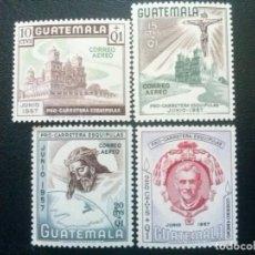 Sellos: GUATEMALA , CORREO AÉREO, YVERT Nº 226 - 229 ** SERIE COMPLETA SIN CHARNELA , 1957. Lote 251529345