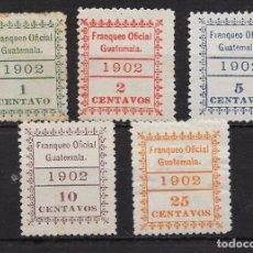Sellos: GUATEMALA YVERT Nº SER. 1/5*. Lote 94216645