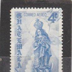 Sellos: GUATEMALA 1968 - MICHEL NRO. 827A - USADO. Lote 95707359