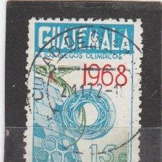 Sellos: GUATEMALA 1968 - MICHEL NRO. 847A - USADO. Lote 95707399