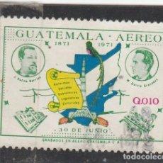 Sellos: GUATEMALA 1971 - MICHEL NRO. 912 - USADO. Lote 95707427