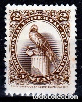 GUATEMALA .QUETZAL. 1960-63 (17-43 )NUEVO SIN GOMA, MNG (Sellos - Extranjero - América - Guatemala)