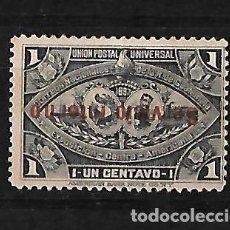 Sellos: GUATEMALA 1897 EXPOSICION DE CENTROAMERICA CON SOBRECARGA EN ROJO INVERTIDA.. Lote 111810983