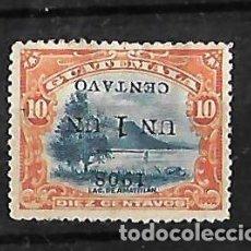 Sellos: GUATEMALA 1908 SELLO DE 1902-07 CON SOBRECARGA INVERTIDA MUY RARO. Lote 111811039