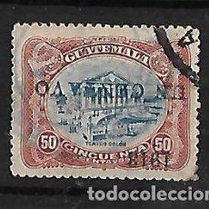 Sellos: GUATEMALA 1913 SELLO DE 1902 CON SOBRECARGA INVERTIDA MUY RARO. Lote 111811127