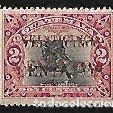 Sellos: GUATEMALA 1916-19 SELLO DE 1902 CON DOBLE SOBRECARGA EN ROJO Y NEGRO MUY RARO. Lote 130964564