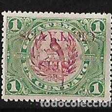 Sellos: GUATEMALA 1916-19 SELLO DE 1902 CON SOBRECARGA EN ROJO INVERTIDA MUY RARO. Lote 111811755