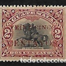 Sellos: GUATEMALA 1916-19 SELLO DE 1902 CON SOBRECARGA EN ROJO MUY RARO. Lote 127023539
