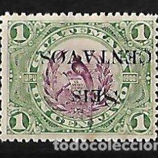 Sellos: GUATEMALA 1916-19 SELLO DE 1902 CON SOBRECARGA INVERTIDA MUY RARO. Lote 111812011