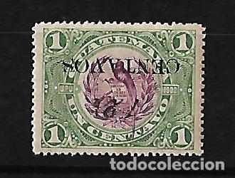 GUATEMALA 1916-19 SELLO DE 1902 CON SOBRECARGA INVERTIDA MUY RARO (Sellos - Extranjero - América - Guatemala)