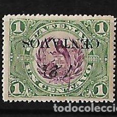 Sellos: GUATEMALA 1916-19 SELLO DE 1902 CON SOBRECARGA INVERTIDA MUY RARO. Lote 111812067