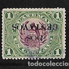 Sellos: GUATEMALA 1916-19 SELLO DE 1902 CON SOBRECARGA INVERTIDA MUY RARO. Lote 111812167
