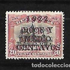 Sellos: GUATEMALA 1922 SELLO DE 1901-21 CON DOBLE SOBRECARGA EN ROJO Y NEGRO. Lote 111812243