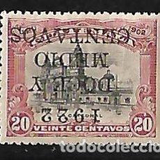 Sellos: GUATEMALA 1922 SELLO DE 1902-21 CON SOBRECARGA INVERTIDA MUY RARO. Lote 111812307