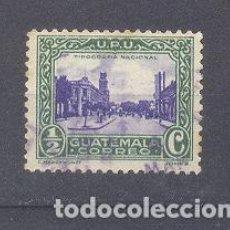 Sellos: GUATEMALA, USADO. Lote 111869599