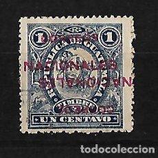 Sellos: GUATEMALA 1898 SELLO FISCAL CON DOBLE SOBRECARGA UNA DE ELLAS INVERTIDA. Lote 111914171