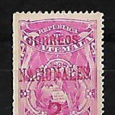 Sellos: GUATEMALA 1898 SELLO FISCAL CON SOBRECARGA CORREOS NACIONALES EN ROJO . Lote 111914239
