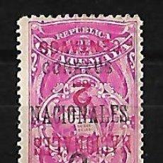 Sellos: GUATEMALA 1898 SELLO FISCAL CON SOBRECARGA DOBLE EN NEGRO Y ROJO INVERTIDAS. Lote 111914487