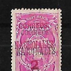 Sellos: GUATEMALA 1898 SELLO FISCAL CON SOBRECARGA DOBLE EN NEGRO Y ROJO NUEVO. Lote 111914539