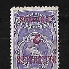 Sellos: GUATEMALA 1898 SELLO FISCAL CON SOBRECARGA ROJA INVERTIDA NUEVO. Lote 111914603