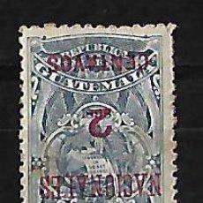 Sellos: GUATEMALA 1898 SELLO FISCAL CON SOBRECARGA ROJA INVERTIDA NUEVO . Lote 111914643