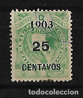 GUATEMALA 1903 SELLOS DE 1886-1900 CON SOBRECARGA INVERTIDA MUY RARO (Sellos - Extranjero - América - Guatemala)