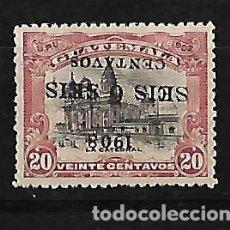 Sellos: GUATEMALA 1908 SELLO DE 1902-07 CON DOBLE SOBRECARGA USADO MUY RARO. Lote 111914759