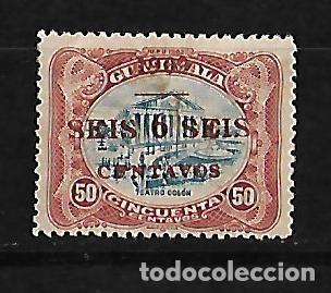 GUATEMALA 1909 SELLODE 1902CON SOBRECARGA EN ROJO NUEVO (Sellos - Extranjero - América - Guatemala)