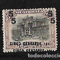 Sellos: GUATEMALA 1912 SELLO DE 1902 CON DOBLE SOBRECARGA Y ERROR 191 EN VEZ DE 1912. Lote 111985111