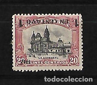 GUATEMALA 1912 SELLO DE 1902 CON SOBRECARGA INVERTIDA (Sellos - Extranjero - América - Guatemala)