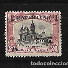 Sellos: GUATEMALA 1912 SELLO DE 1902 CON SOBRECARGA INVERTIDA. Lote 111985171