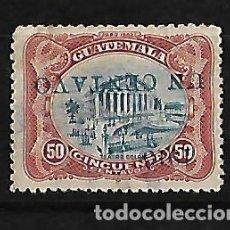 Sellos: GUATEMALA 1913 SELLO DE 1902 CON SOBRECARGA INVERTIDA . Lote 111985231