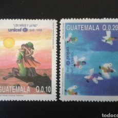 Selos: GUATEMALA. YVERT 474/5. SERIE COMPLETA NUEVA SIN CHARNELA. UNICEF.. Lote 113447670
