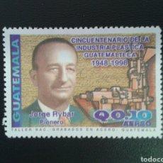 Selos: GUATEMALA. YVERT A-870. SERIE COMPLETA NUEVA SIN CHARNELA. INDUSTRIA PLÁSTICO. Lote 113447738