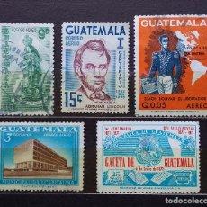 Sellos: GUATEMALA - SELLOS USADOS. Lote 113595675
