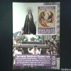 Sellos: GUATEMALA. YVERT HB-23. SERIE COMPLETA NUEVA SIN CHARNELA. SEMANA SANTA.. Lote 114053752