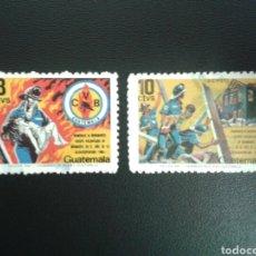 Selos: GUATEMALA. YVERT A-806/7. SERIE COMPLETA USADA. BOMBEROS.. Lote 114055003