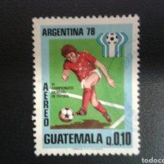 Selos: GUATEMALA. YVERT A-642. SERIE COMPLETA USADA. DEPORTES. MUNDIAL FÚTBOL ARGENTINA 78.. Lote 114056438