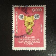 Selos: GUATEMALA. YVERT A-759. SERIE COMPLETA USADA. TELECOMUNICACIONES Y SALUD.. Lote 114056890