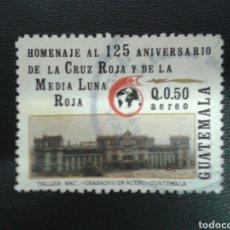 Sellos: GUATEMALA. YVERT A-837. SERIE COMPLETA USADA. CRUZ ROJA Y MEDIA LUNA ROJA. Lote 114057544