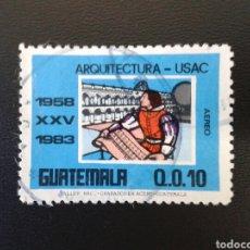 Selos: GUATEMALA. YVERT A-809. SERIE COMPLETA USADA. ARQUITECTURA.. Lote 114058763