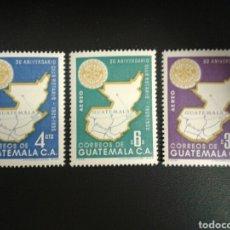 Sellos: GUATEMALA. YVERT A-211/3. SERIE COMPLETA NUEVA SIN CHARNELA. MAPAS. ROTARY INTERNATIONAL.. Lote 114059322