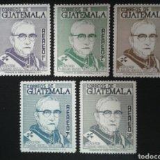 Timbres: GUATEMALA. YVERT A-345/9. SERIE COMPLETA NUEVA SIN CHARNELA. MONSEÑOR MARIANO ROSSELL ARELLANO. Lote 114062330