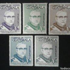 Sellos: GUATEMALA. YVERT A-345/9. SERIE COMPLETA NUEVA SIN CHARNELA. MONSEÑOR MARIANO ROSSELL ARELLANO. Lote 154012084