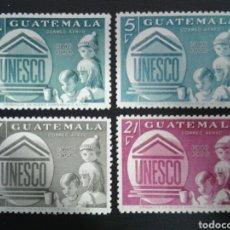 Timbres: GUATEMALA. YVERT A-385/8. SERIE COMPLETA NUEVA SIN CHARNELA. UNESCO. Lote 114062616