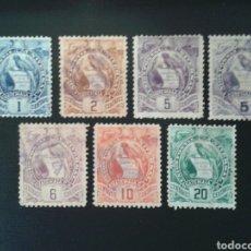Sellos: GUATEMALA. YVERT 44/51. FALTA EL 52. SERIE CORTA USADA. FAUNA. AVES. QUETZAL. ESCUDOS. Lote 114065187