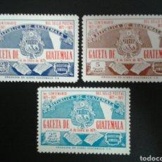 Timbres: GUATEMALA. YVERT A-459/61. SERIE COMPLETA NUEVA SIN CHARNELA. ESCUDOS.. Lote 114129772