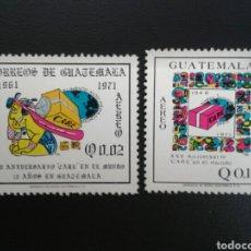 Selos: GUATEMALA. YVERT A-499/500. SERIE COMPLETA NUEVA SIN CHARNELA. FONDOS CARE.. Lote 114129807