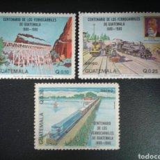 Sellos: GUATEMALA. YVERT A-762/4. SERIE COMPLETA NUEVA SIN CHARNELA. MANCHAS DEL TIEMPO. TRENES.. Lote 221340811